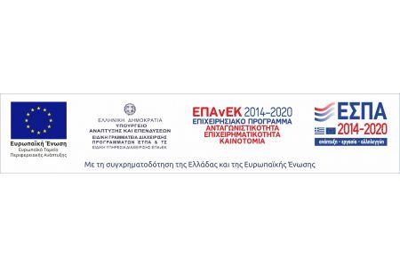 ΕΣΠΑ πρόγραμμα επιχειρηματικότητα ανταγωνιστικότητα